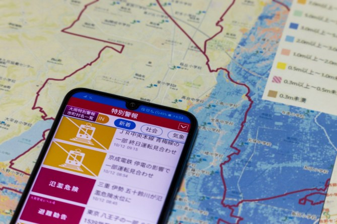 福岡市南区のハザードマップを知ろう!