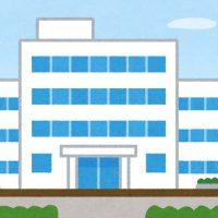 福岡市南区の整骨院。病院、クリニックと提携