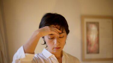 イライラや睡眠障害に関与する「ビタミンB群」