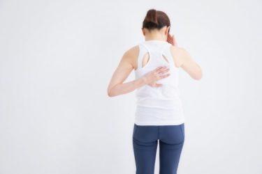 交通事故による背中の痛み