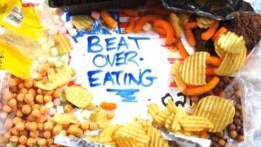 食べ過ぎ、内臓の負担が腰痛を招く