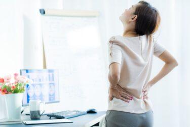 鉄欠乏と腰痛の関係性