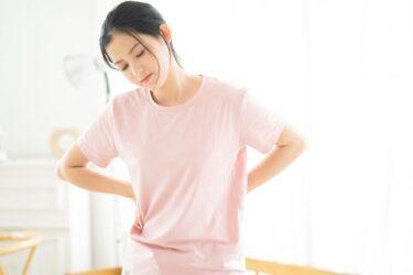 五月病と腰痛、「疲れた」と「痛い」