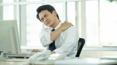 頚腕症候群の施術